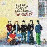 The Dartz — Гитара, голос, барабаны