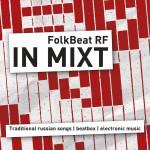 FolkBeat RF — In Mixt