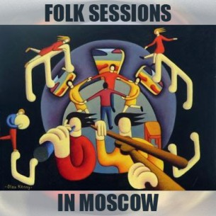Folk sessions in Moscow