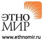 ЭТНОМИР - этнографический парк-музей