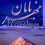 Мехрабанан