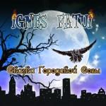 Ignes Fatui - Сказки городской совы (2014)