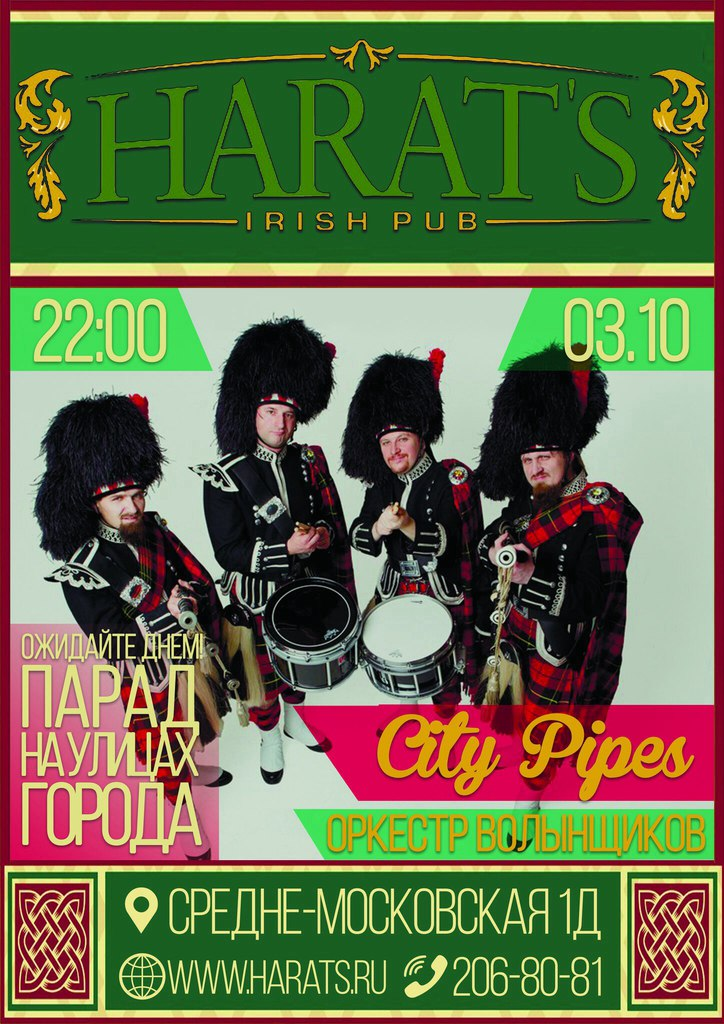 City Pipes @ Harat's pub