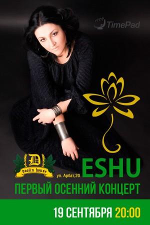 ESHU @ Doolin House