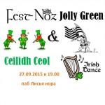 Fest-Noz & Irish Dance Party @ Лисья нора