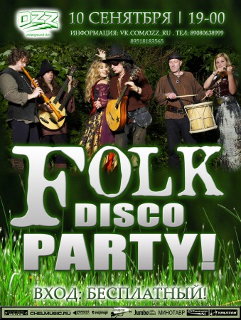 FOLK discoparty @ OZZ