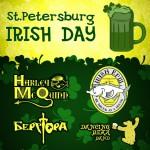 ST.PETERSBURG IRISH DAY 2015