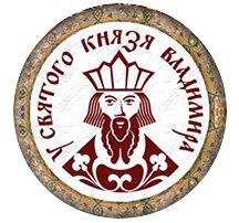 У святого князя ВЛАДИМИРА