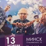 ОдноНо Минск
