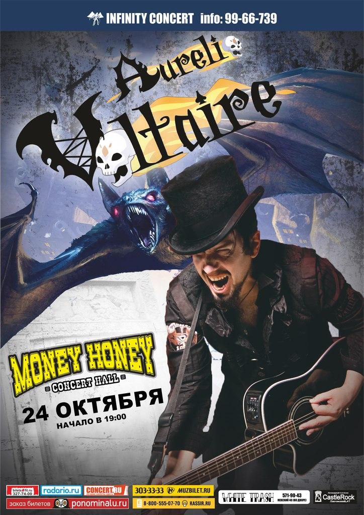 Aurelio Voltaire @ Money Honey