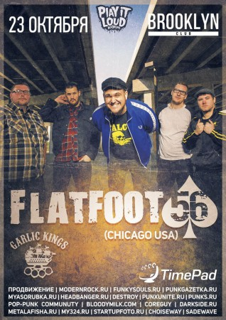 Flatfoot 56 (USA) @ Brooklyn