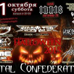 Metal Confederation Halloween @ iRRis