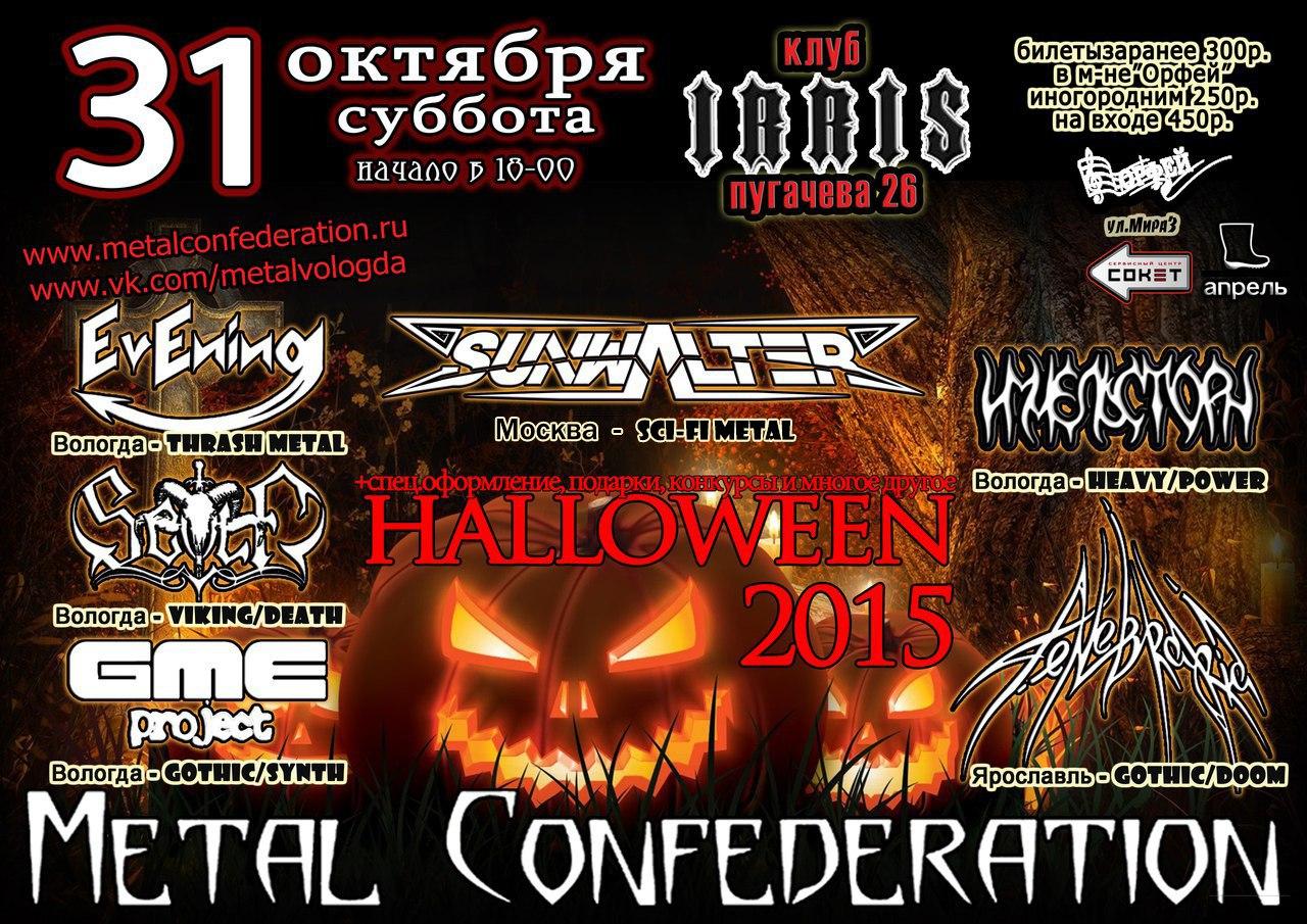 Metal Confederation Halloween @ iRRis