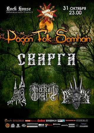 Pagan Folk Samhain @ Rock House