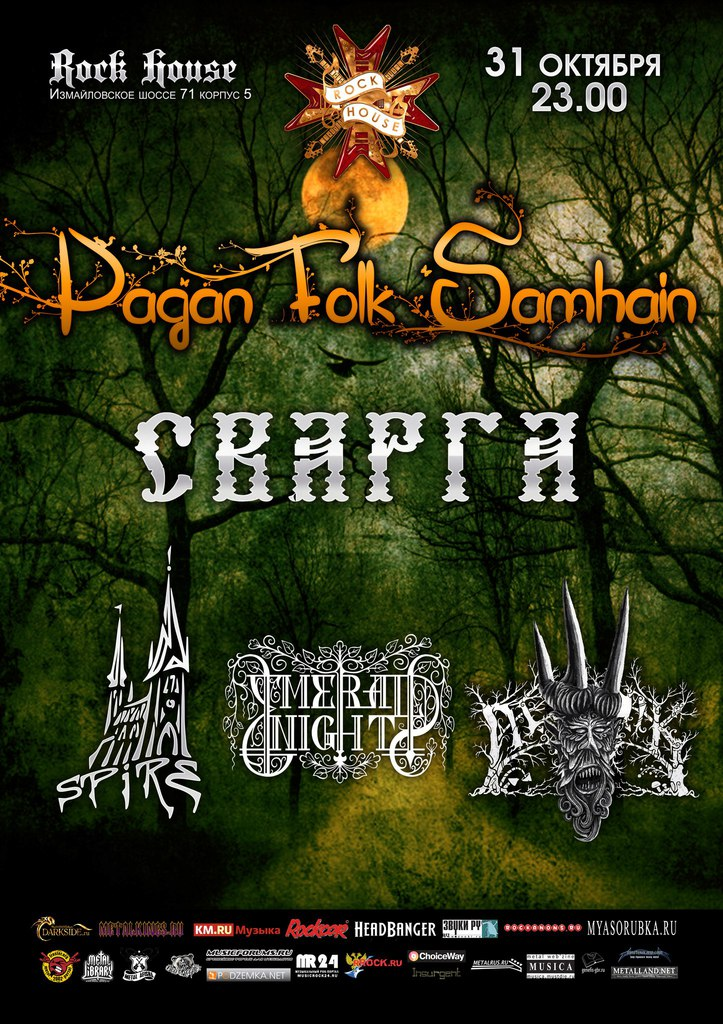 Pagan Folk Samhain @ Rock House
