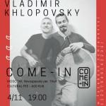 Танзю - Хлоповский @ Come-in