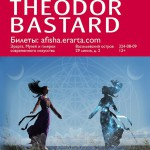 Theodor Bastard @ Эрарта
