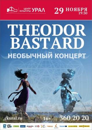 Theodor Bastard @ Урал