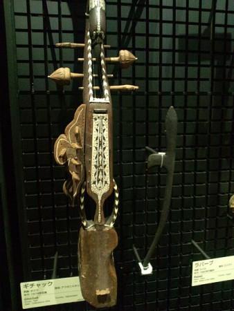 Афганский Гайчак