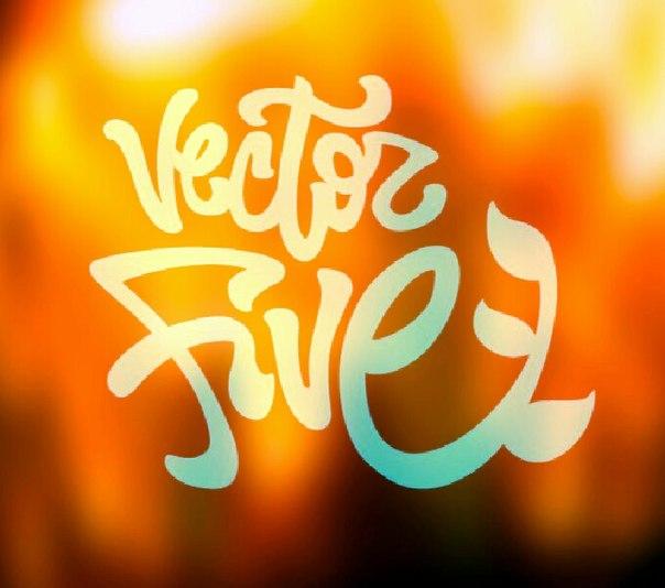 Vector Five @ Немец Перец Колбаса