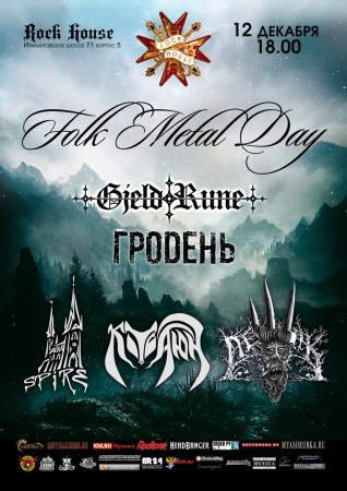 Folk Metal Day @ Rock House