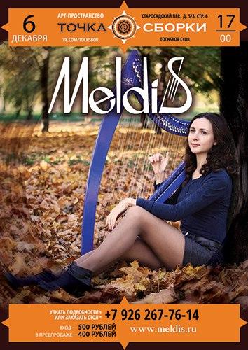 Meldis @ Точка Сборки