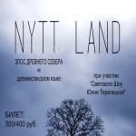 NYTT LAND @ Fabric Loft