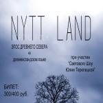 NYTT LAND @ Fabric Loft