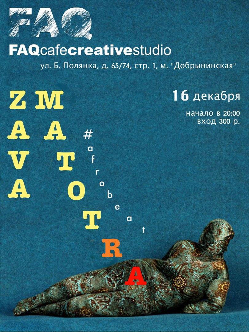 Zava Matotra @ FAQ-cafe