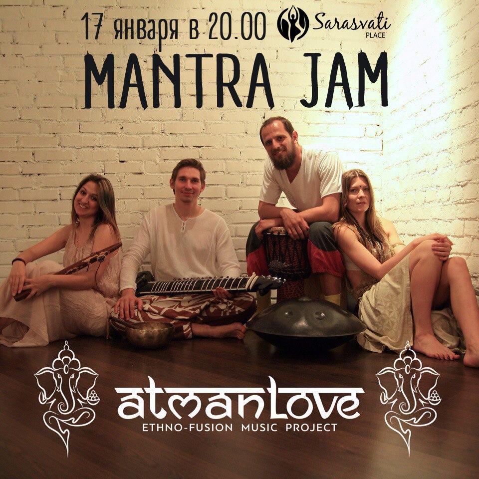 AtmanLove @ Sarasvati Place