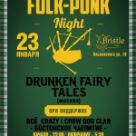 Folk-punk night @ Bristle