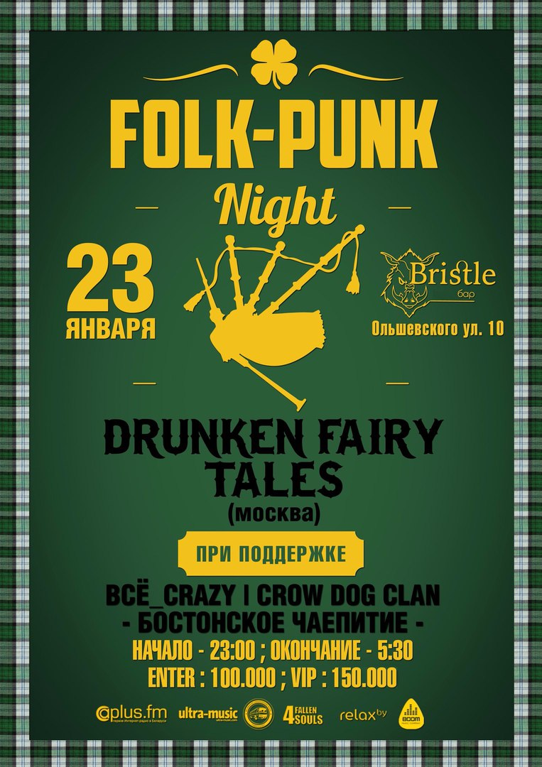 Folk-punk night @ Bristle
