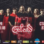 Gilead @ Rocketa club
