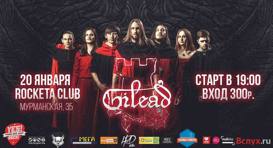 Gilead @ Rocketa club