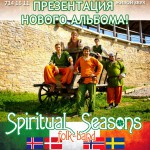 Spiritual Seasons @ Корова