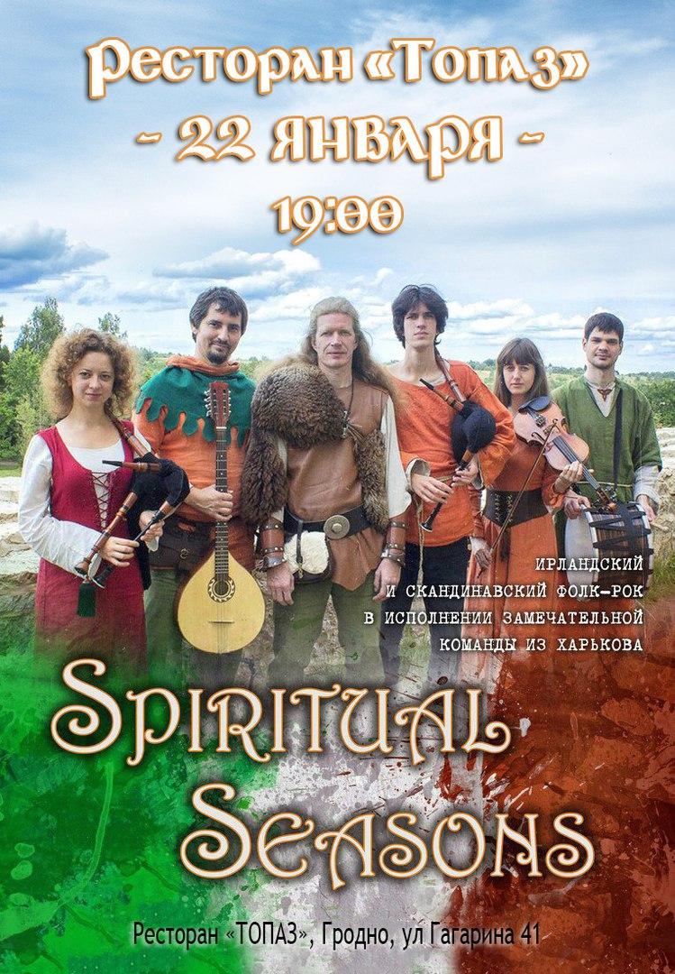 Spiritual Seasons @ ТОПАЗ
