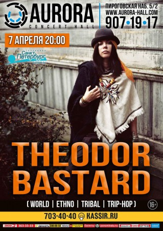 Theodor Bastard @ Aurora Concert Hall