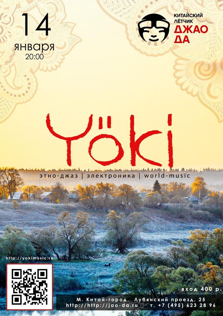 Yoki @ Джао-Да