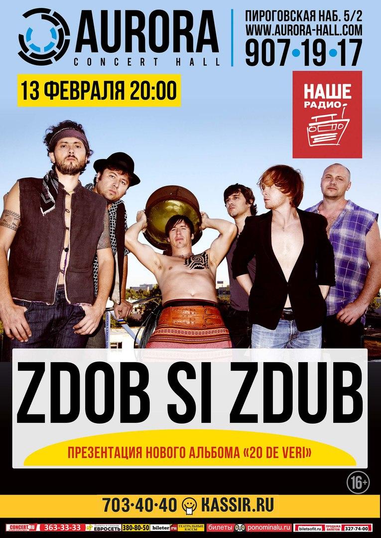 Zdob Si Zdub @ Aurora Concert Hall