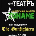 Zuname @ Театръ
