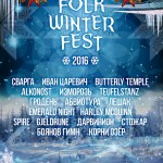 FOLK WINTER FEST