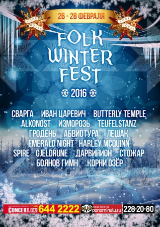 FOLK WINTER FEST