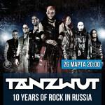 Tanzwut @ Aurora Concert Hall