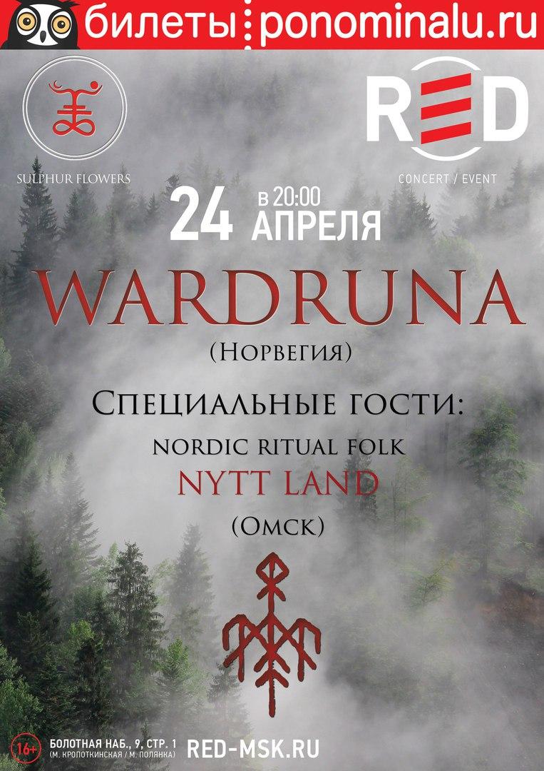 Wardruna @ RED