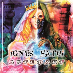 Ignes Fatui - Артефакт