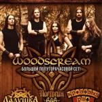 Woodscream-Little-Rock-27-03-16