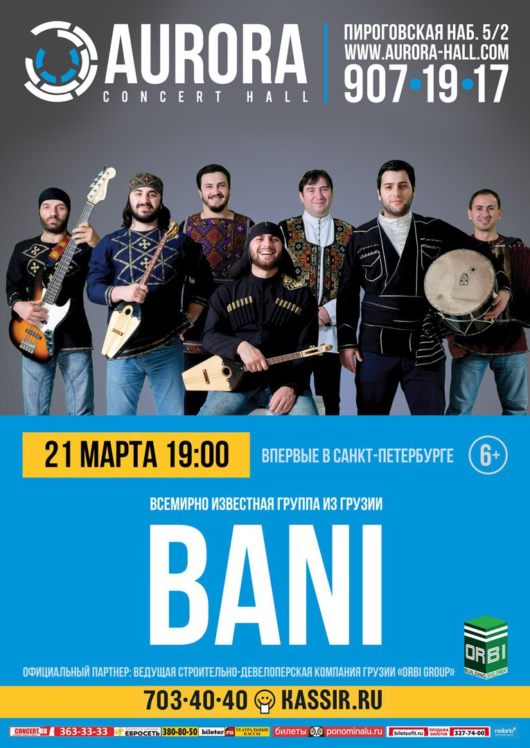 BANI @ Aurora Concert Hall