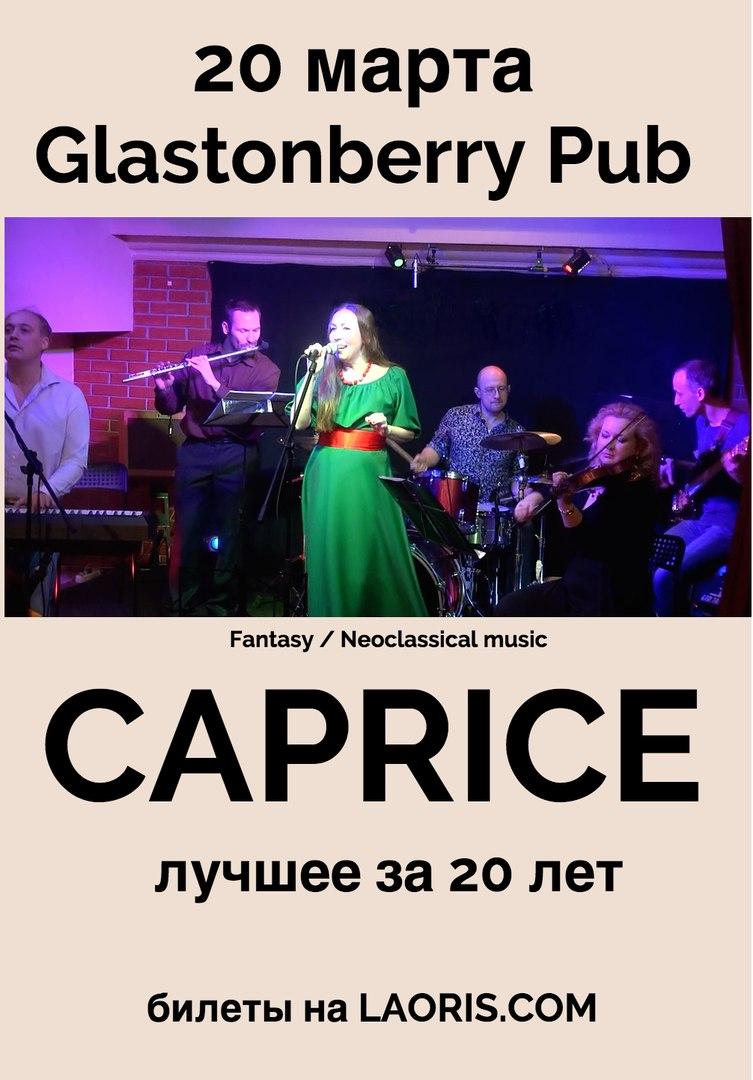Caprice @ Glastonberry Pub