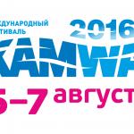 KAMWA2016