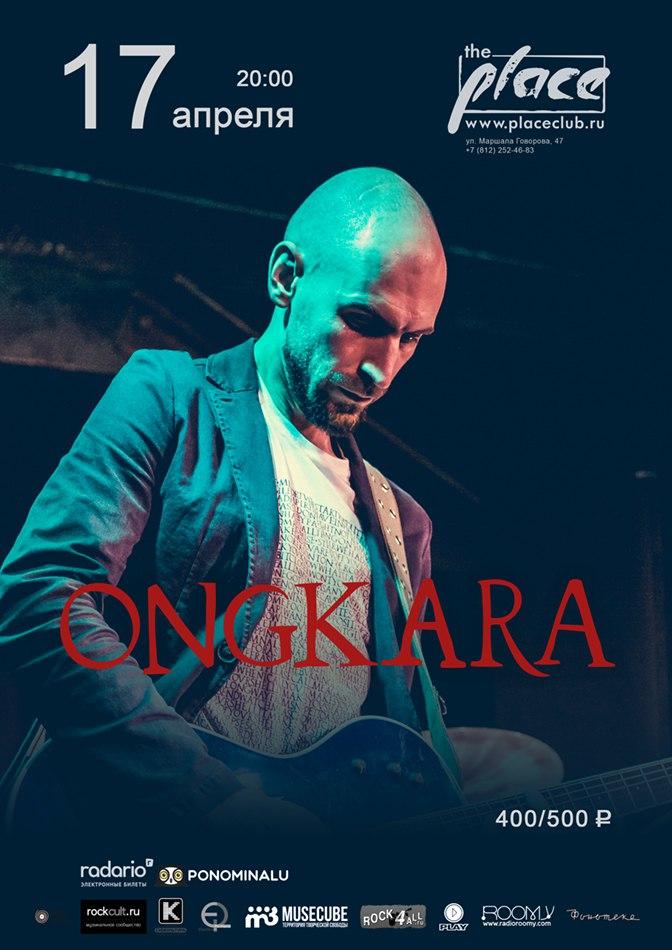 Ongkara @ The Place
